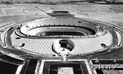 ورزشگاه یک صد هزار نفری آریامهر (آزادی) در تهران
